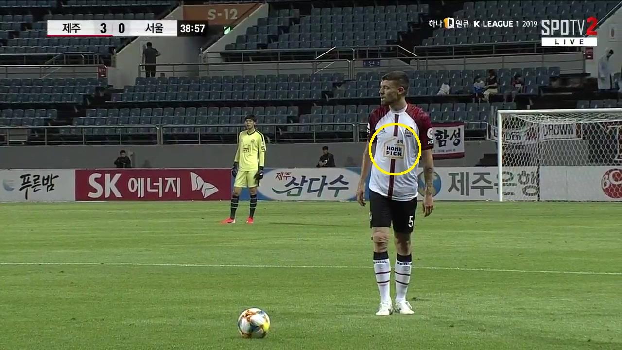 제주 vs 서울 K리그1 _ 7월 10일_20190710_200917.997.jpg