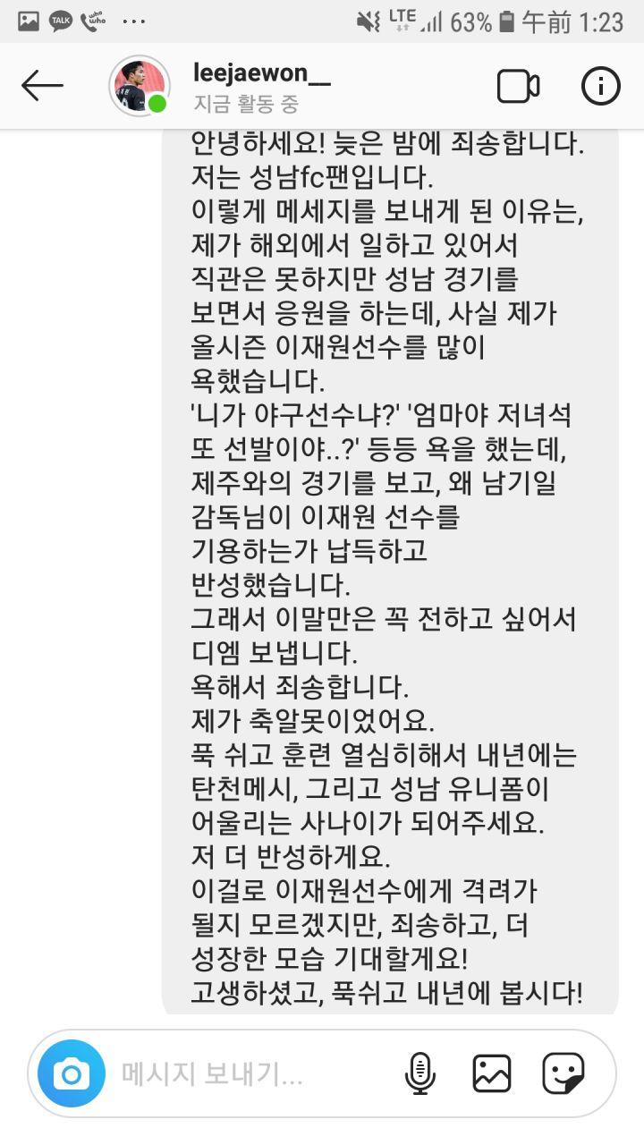Screenshot_20191202-012357_Instagram.jpg