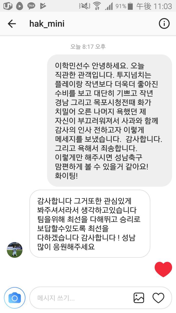 Screenshot_2018-03-10-23-03-33.png