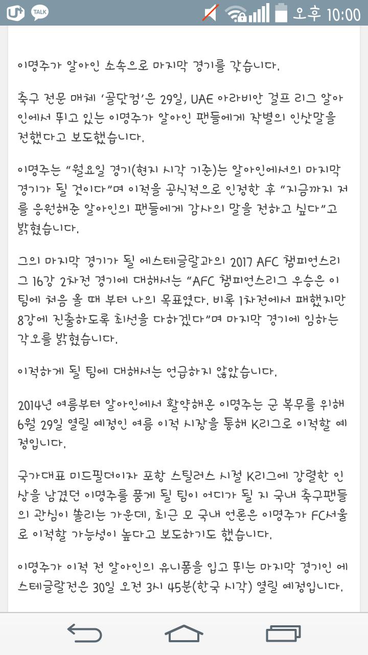 Screenshot_2017-05-29-22-00-59.png