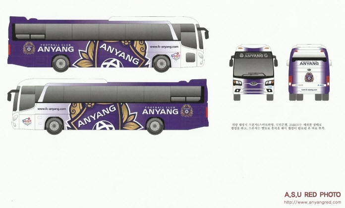 fcanyang_bus.jpg