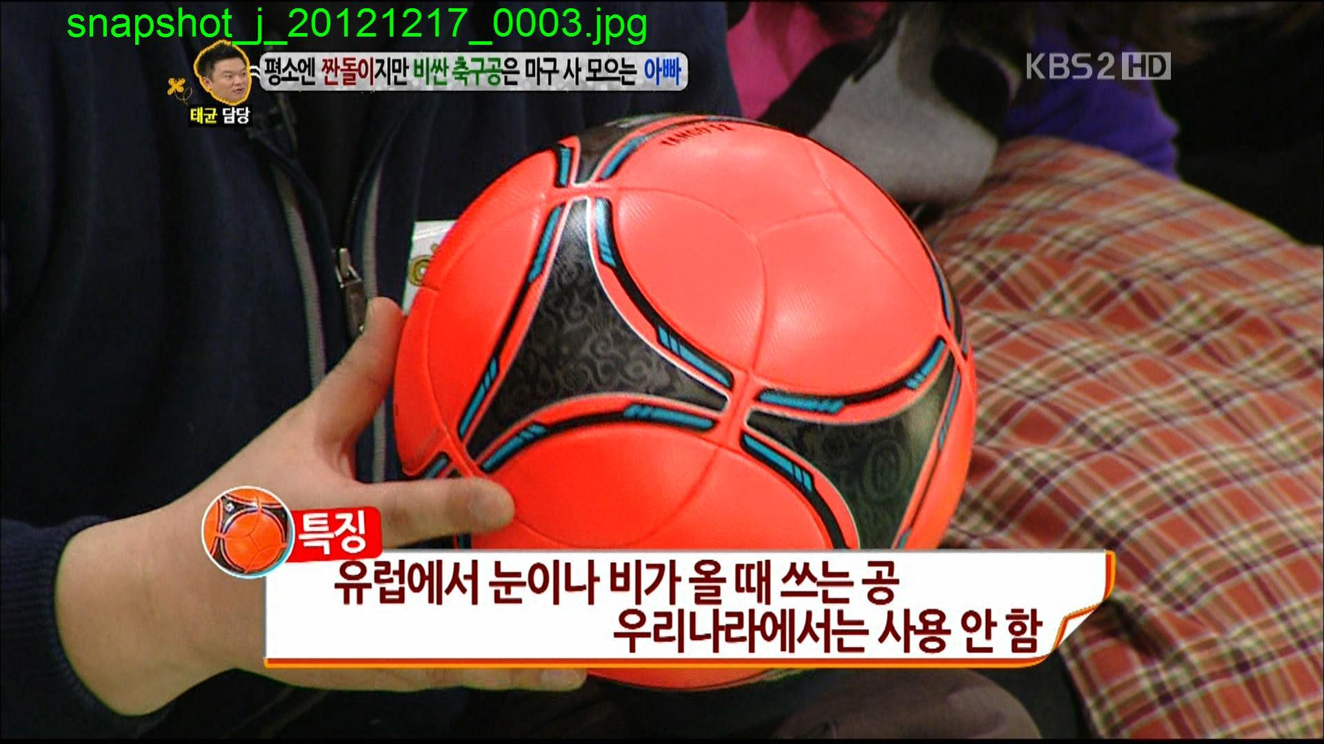snapshot_j_20121217_0004.jpg