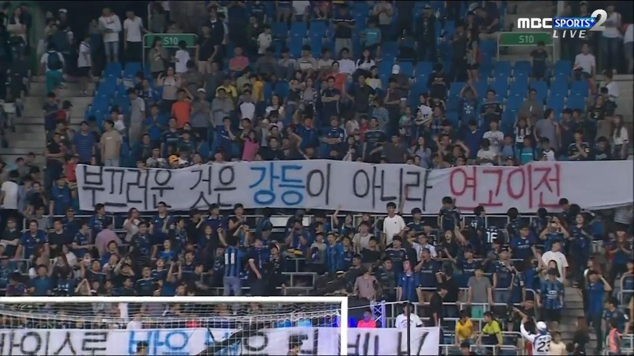 인천 vs 서울 K리그 클래식 _ 9월 10일_20160910_195456.118.jpg