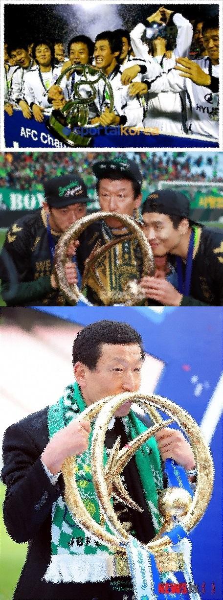 전북_아챔_우승-vert.jpg