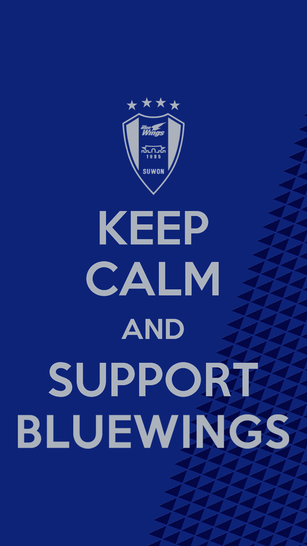 keep calm and support bluewings용비늘(아이폰) 사본.jpg
