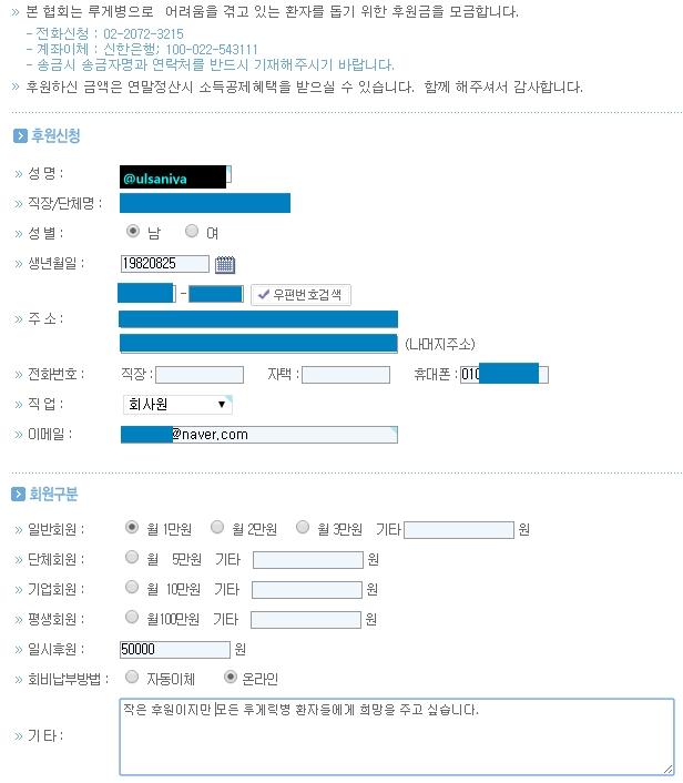 루게릭병기부인증_ulsaniya.jpg