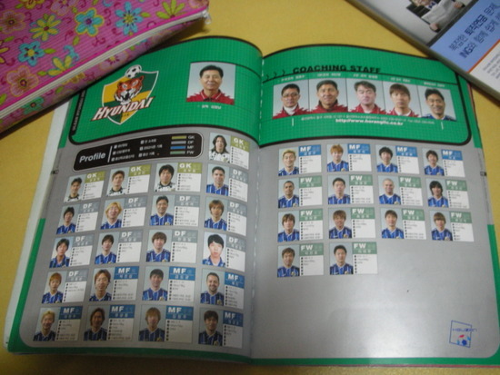 2003년울산스쿼드1.jpg : 2003년 크리그 구단들 스쿼드(출처-2003년 연맹 가이드북)