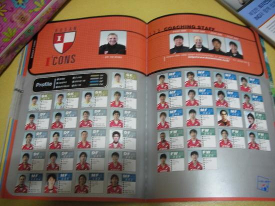 2003년부산스쿼드1.jpg : 2003년 크리그 구단들 스쿼드(출처-2003년 연맹 가이드북)