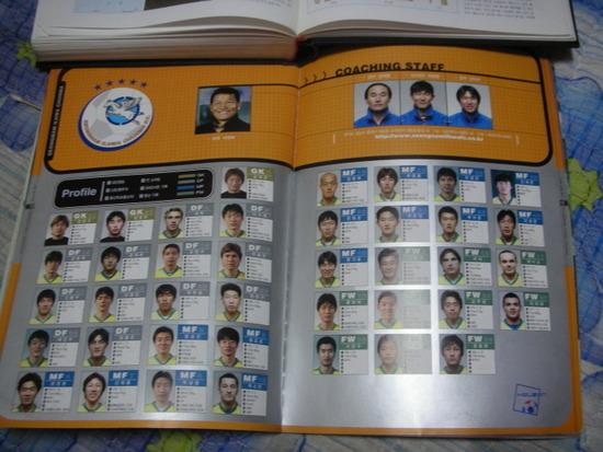 2003년성남스쿼드1.jpg : 2003년 크리그 구단들 스쿼드(출처-2003년 연맹 가이드북)