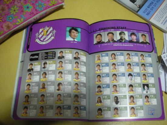 2003년전남스쿼드1.jpg : 2003년 크리그 구단들 스쿼드(출처-2003년 연맹 가이드북)