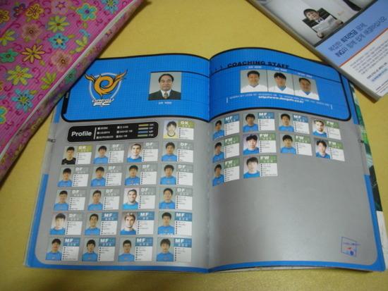2003년대구스쿼드1.jpg : 2003년 크리그 구단들 스쿼드(출처-2003년 연맹 가이드북)