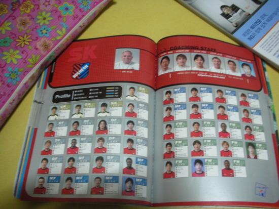 2003년부천sk스쿼드1.jpg : 2003년 크리그 구단들 스쿼드(출처-2003년 연맹 가이드북)