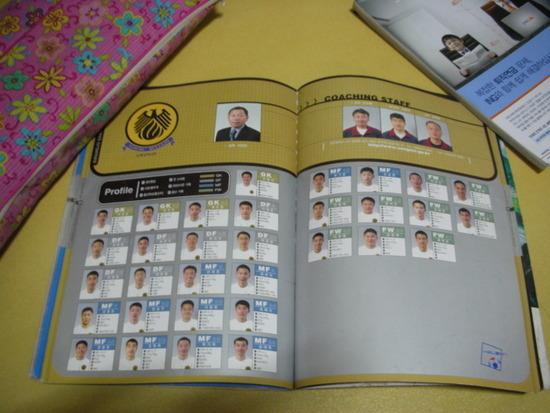 2003년광주상무스쿼드1.jpg : 2003년 크리그 구단들 스쿼드(출처-2003년 연맹 가이드북)