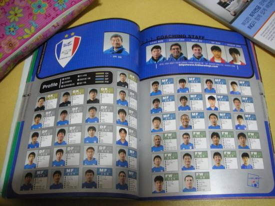 2003년수원스쿼드1.jpg : 2003년 크리그 구단들 스쿼드(출처-2003년 연맹 가이드북)