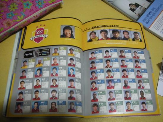 2003년안양lg스쿼드1.jpg : 2003년 크리그 구단들 스쿼드(출처-2003년 연맹 가이드북)